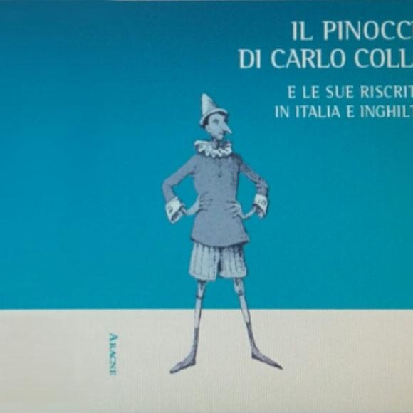 Fantasy nella letteratura per ragazzi tra le tradizioni critiche italiana e anglosassone