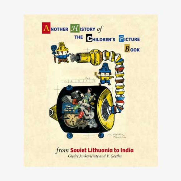 "Presentazione del libro ""Another History of the Children's Picture Book: From Soviet Lithuania to India"" – Roma"